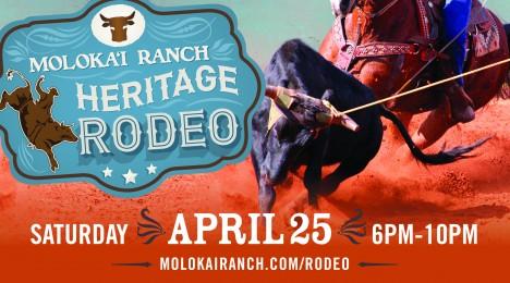 MPL Rodeo Press Release